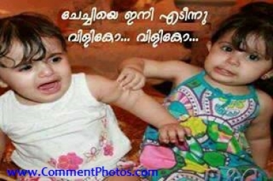 Malayalam Comedy Pic For Whatsapp | Search Results | Calendar 2015