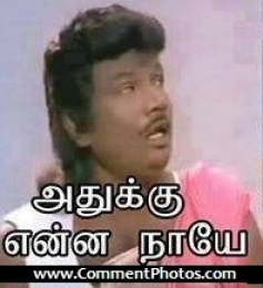 goundamani dialogues MEMEs Vadivelu Comedy Dialogues In Tamil