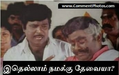 pics for gt senthil comedy dialogues in tamil