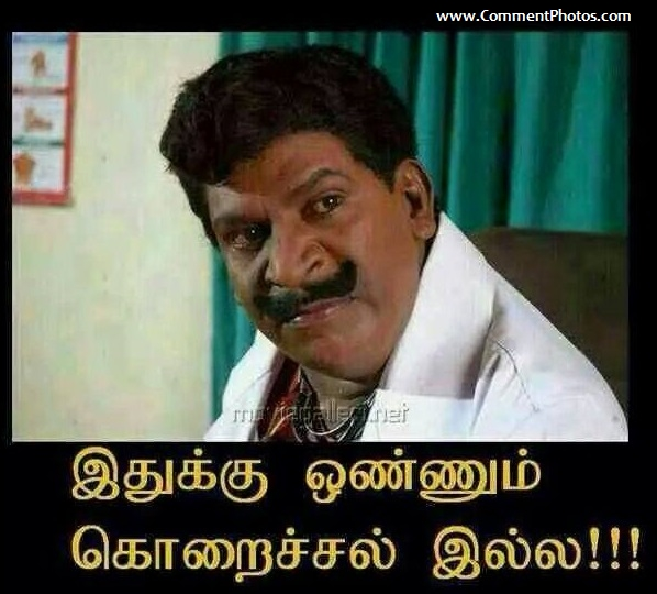 Download Senthil goundamani comedy videos, mp4, mp3 and HD
