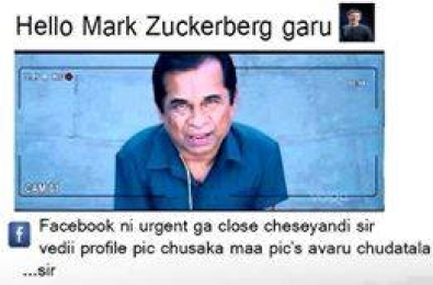 Hello Mark Zuckerberg Garu - Brahmanandam Advice to Facebook Owner