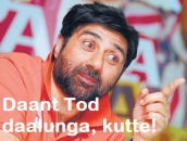 Daant Tod Dunga Kutte - Sunny Deol