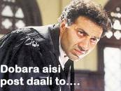 Dobara Aisi Post Daali To... - Sunny Deol