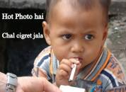 Hot Photo Hai Chal Ab Cigarette Jala