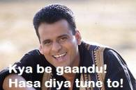 Kya Be Gaandu Hasa Diya Tune To - Manoj Bajpai