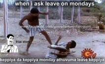 When I Ask Leave on Mondays - Kepiya Da Kepiya Monday Athuvuma Leave Keppiya - Goundamani in Underwear