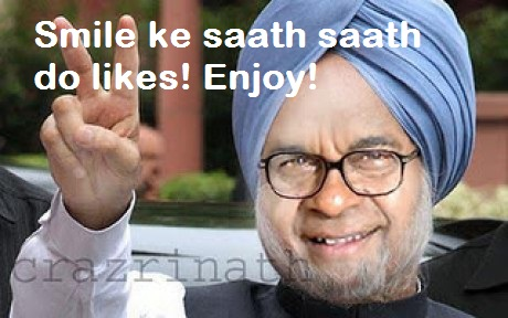 Smile Ke Saath Saath Do Likes Enjoy - meri taraf se do likes - Manmohan Singh Brahmanandam