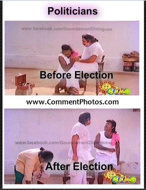 Politicians - Before and After Election - Goundamani Gets Lottery