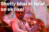 Shetty Bhai Ki Taraf Se Ek Like - Sunil Shetty In De Dana Dan Movie