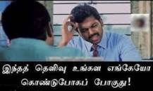 Karthi Funny Reaction